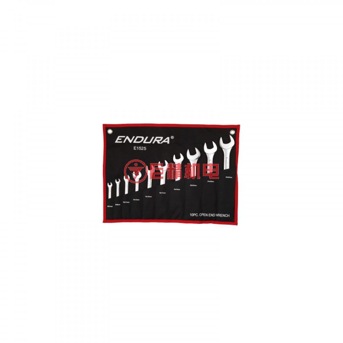 物业机电书册_力易得 10件套双开口扳手 E1525 | 巨精机电