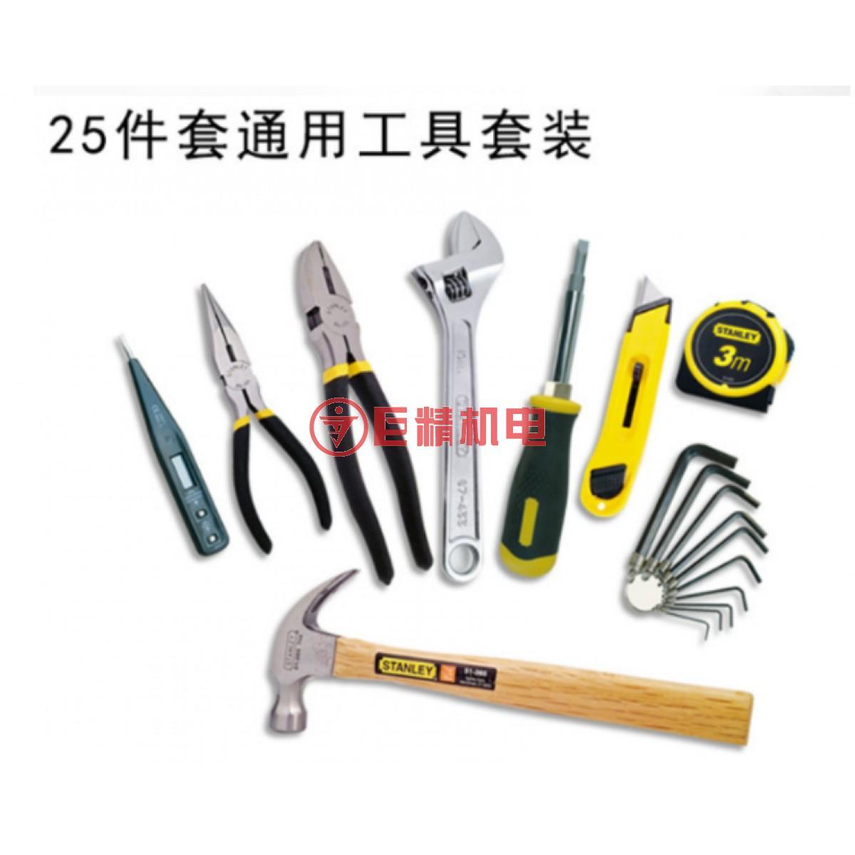 史丹利25件套通用工具套装 92-006-23