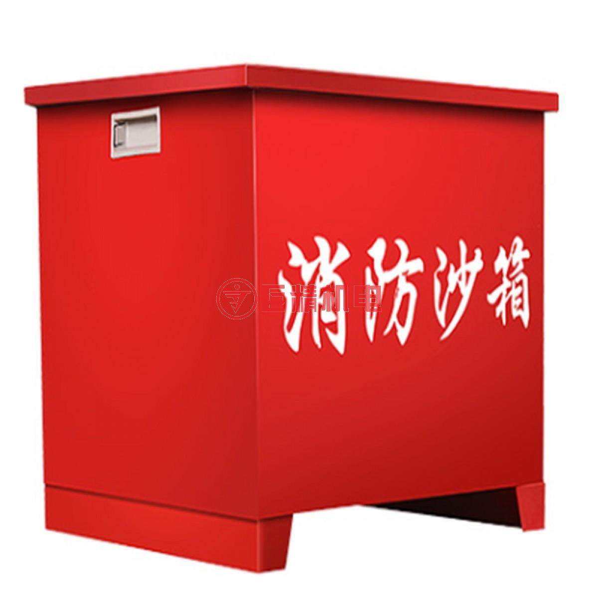 中安消防沙箱400*400*400MM