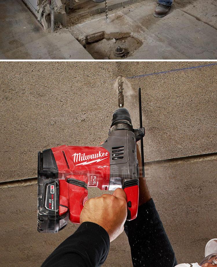 美Milwaukee米沃奇M18 CHP-502C无刷充电式18v电锤钻冲击钻
