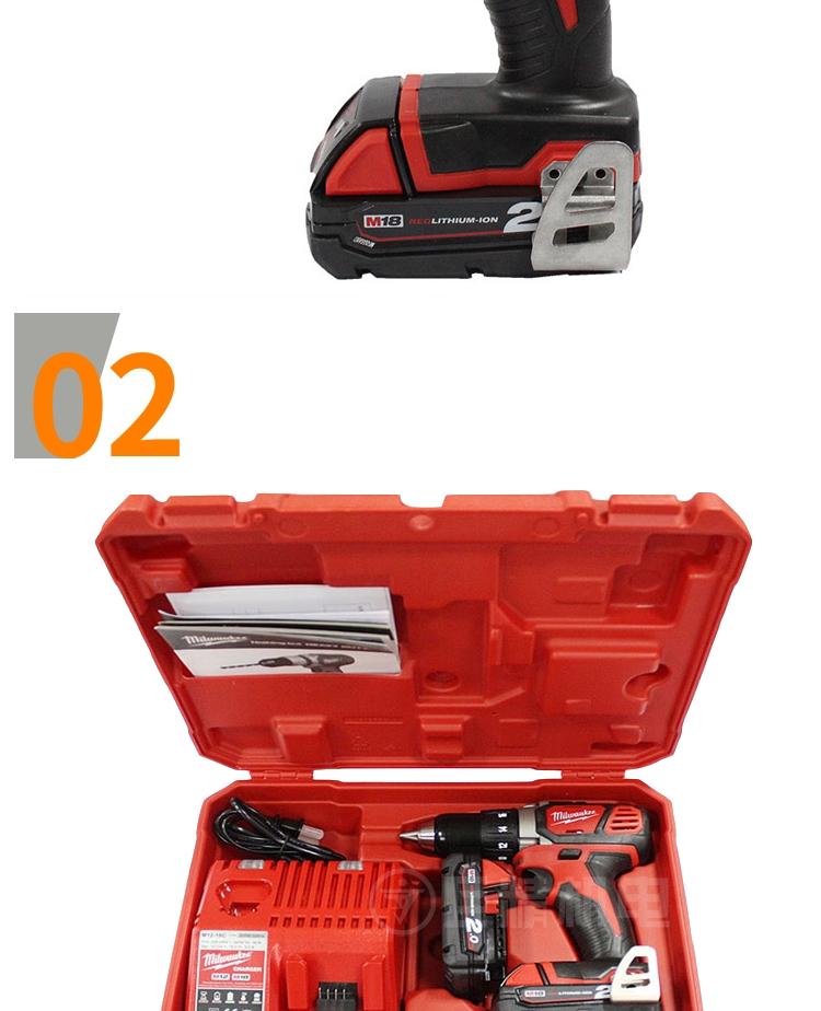 Milwaukee美沃奇M18 BDD-202C 锂电池充电冲击钻/电钻/起子电动工具