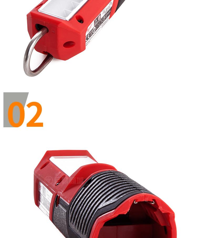 Milwaukee美沃奇充电式消防道路救援应急照明灯M12 SL-0两电一充