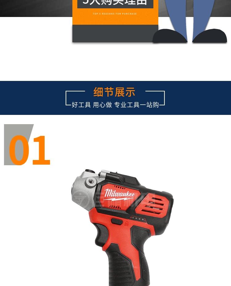 美沃奇M12 BPS-421B 双速充电抛光/磨砂机汽车美容抛光机
