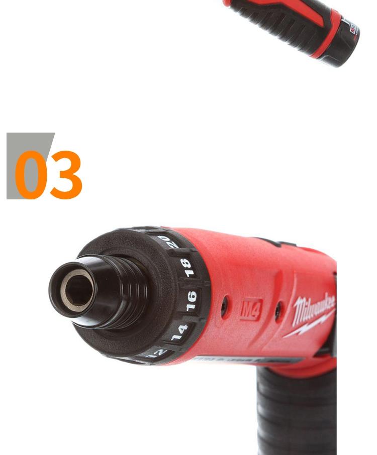 Milwaukee米沃奇 美沃奇 M4D-202C 可弯曲直柄式充电起子机电动螺丝