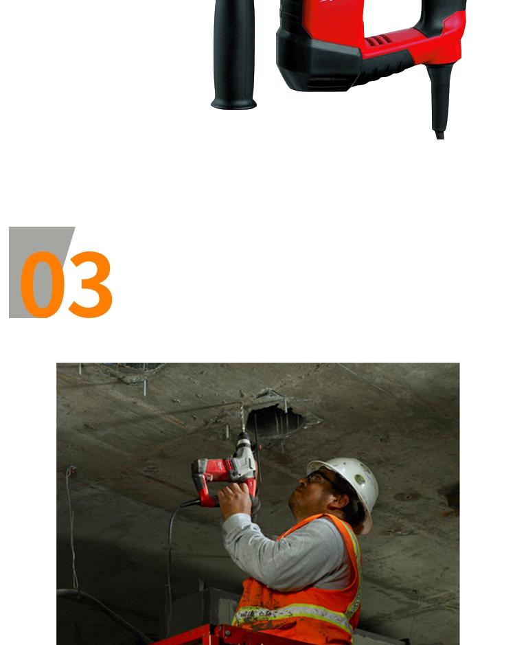 Milwaukee美沃奇PLH 20米沃奇圆四坑20毫米手持L型锤钻电锤工具