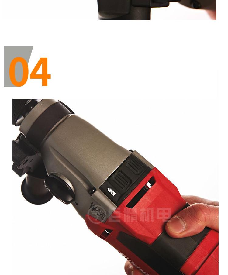 Milwaukee米/美沃奇PD2E 22R  22毫米重型调速冲击钻电动工具
