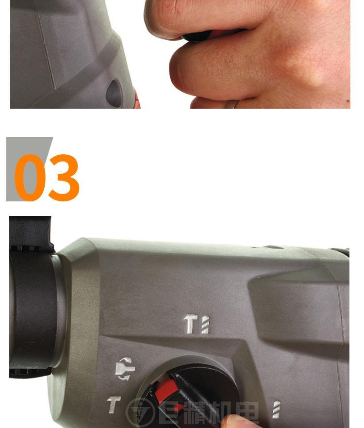美沃奇 米沃奇 M18 CHX-502X 工业级充电式无刷多功能电锤钻冲击钻