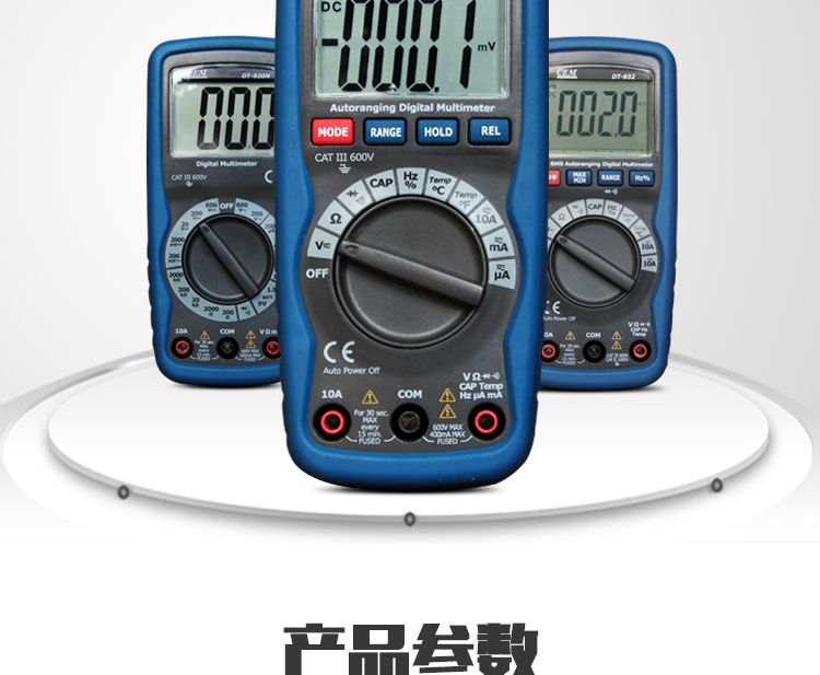 CEM华盛昌DT-922 自动量程万用表 数字袖珍型万用表 带表笔