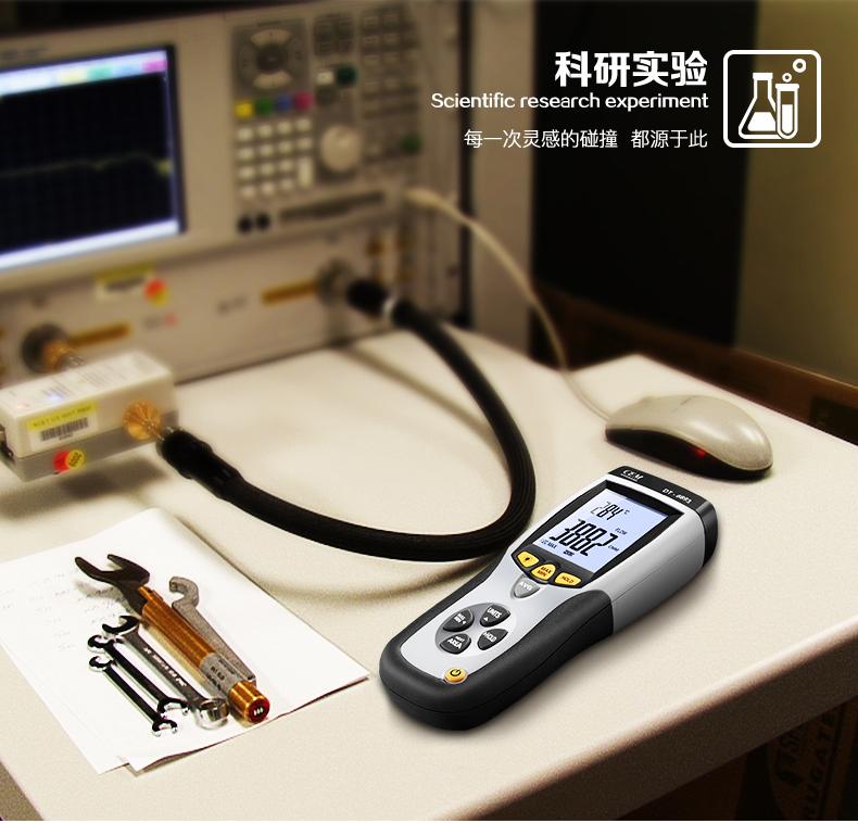 CEM华盛昌DT-8893 手持式数字风速仪风速风量风温测试仪