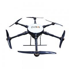 华测华翼无人机航拍测绘系统P560S