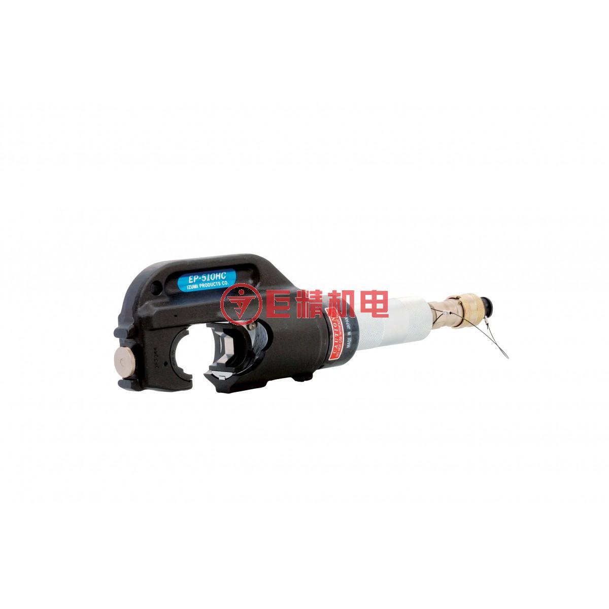 IZUMI EP-510HC C型遥控头  用于传统12吨压接工具U型模具