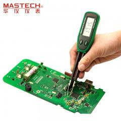 华仪ms8910 SMD夹表 贴片元件测试仪数字电阻电容表电子