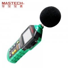 华仪手持式数字噪音计声级计音量检测仪分贝仪噪声测试仪表MS6700