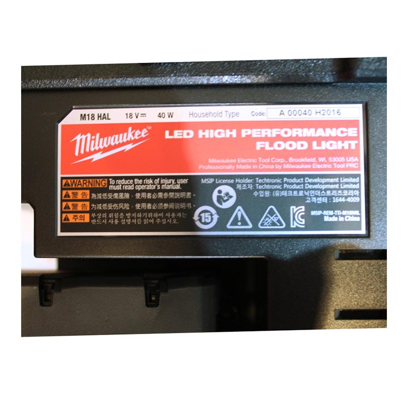 美沃奇 真彩LED可调节高亮投光灯 M18 HAL-O (含2电1充)