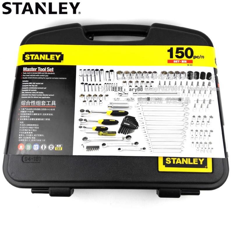 史丹利 150件套综合性组套 94-181-1-22