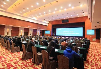 中國儀器儀表行業協會儀表功能材料分會2018年年會召開