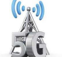 """国内首个""""5G智慧塔""""落地青岛轨道交通产业示范区"""