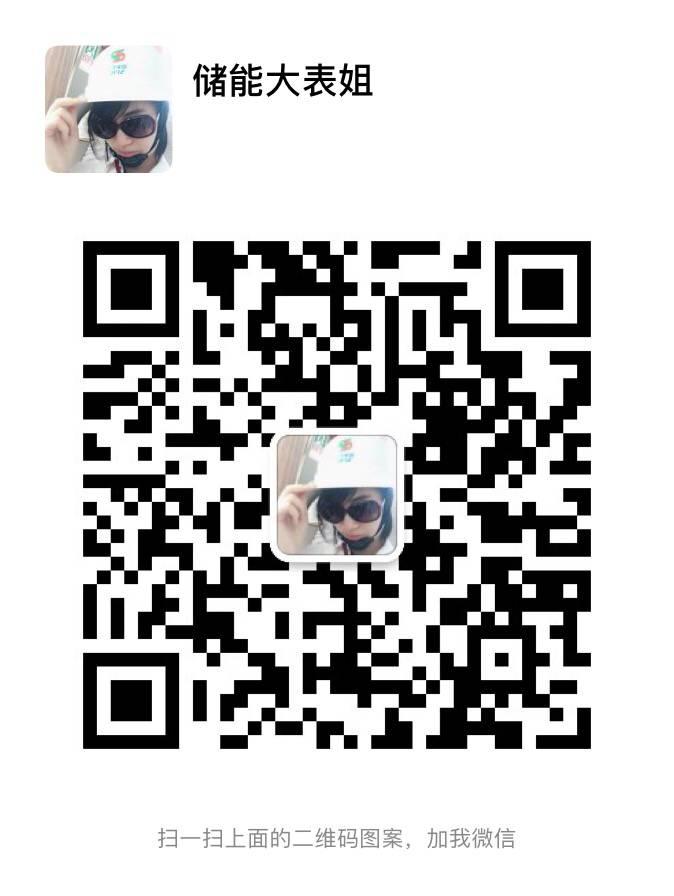 微信图片_20190322112056.jpg