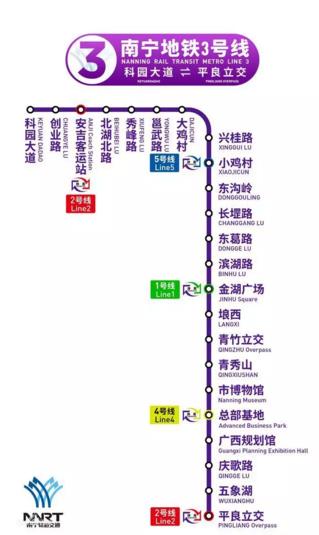 南宁轨道交通3号线进展顺利,试运营基本条件评审会如期召开