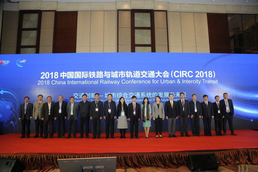 亚太经合组织(APEC)2019年第二次高官会智利开幕,中国主提LEGITT项目获广泛支持