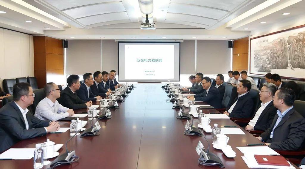 马化腾拜会国家电网 腾讯发力能源互联网