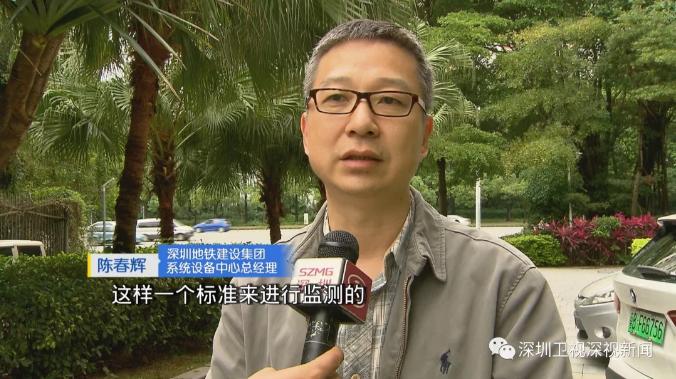 """解密深圳地铁""""全自动运行系统"""":比无人驾驶更智能"""