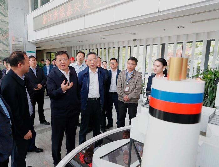 章建华赴浙江省开展能源发展改革专题调研