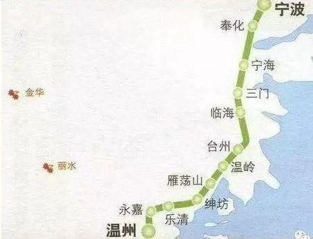 新建甬台温高铁来了!温州到宁波只要1小时