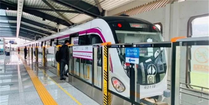 打造山东首条无人驾驶地铁线 济南轨道交通2号线工程今日全面开工