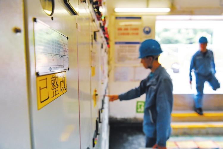 全国首个公共场所用电设施安全标准发布