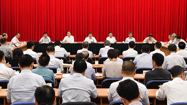 """国家能源局组织召开""""四个革命、一个合作""""能源安全新战略五周年行业座谈会"""
