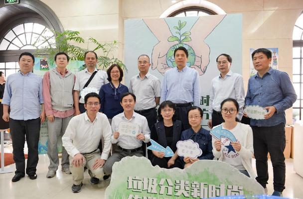 """华东能源监管局举办""""垃圾分一分,环境美十分""""主题宣传活动"""