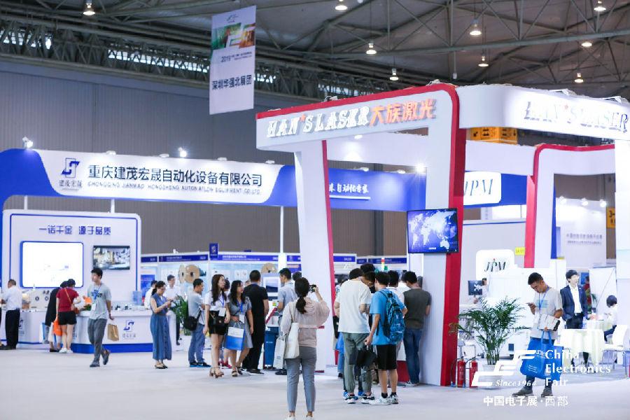 AI与传统电子融合,2019中国(成都)电子信息博览会照亮西部产业