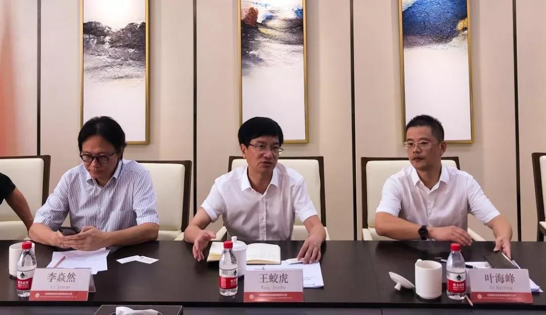 温州市洞头区委书记王蛟虎一行赴京项目恳谈会