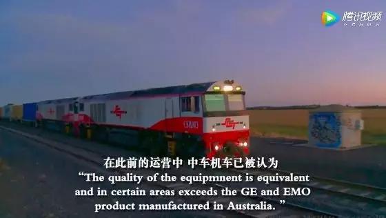 出口全球100多个国家和地区 中国轨道车辆凭啥在海外生了根?
