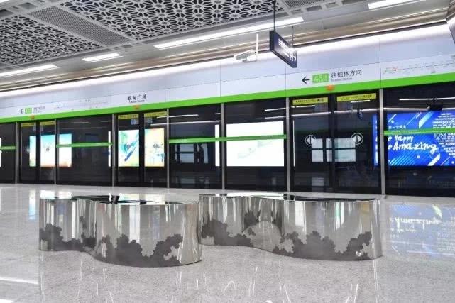 主页!武汉轨道交通蔡甸线9月25日上午9时开通试运营