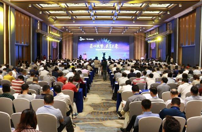 """019年中国电力技术经济高端论坛在广西南宁成功举办"""""""