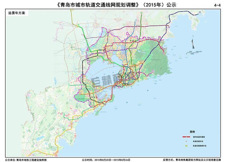 重磅!青島地鐵1號線擬分段開通,以青島北站爲界