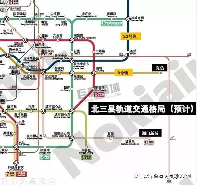 北三縣軌道交通大发展!三条地铁或将连通北三縣!