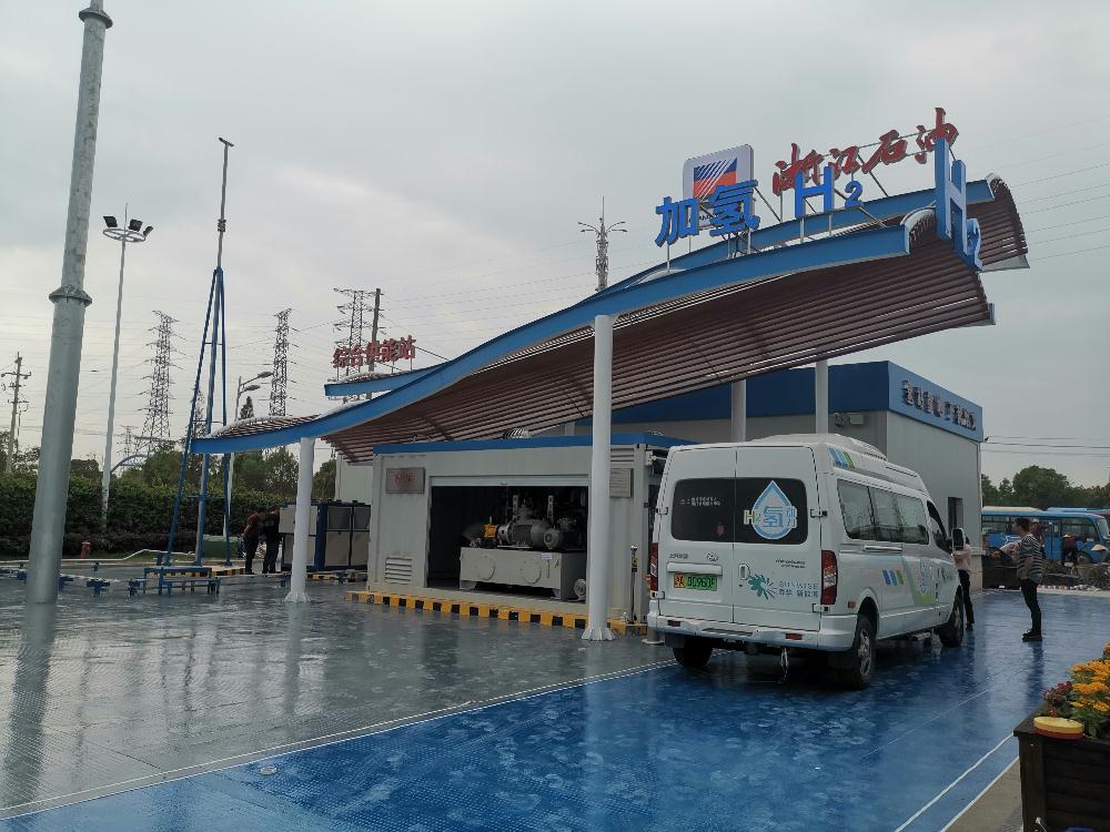 浙江省首座氢电综合供能服务站投入试运行