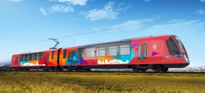 丽江轨道交通1号线正式开工 工程总投资28亿