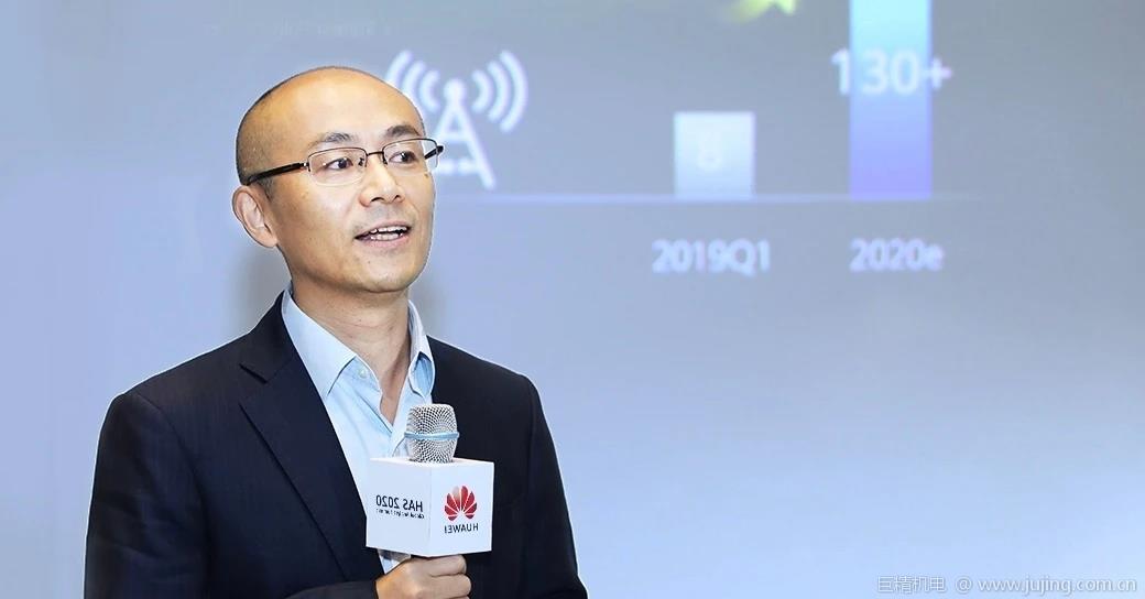 HUAWEI甘斌:全国已建成5G基站20万站 愿与伙伴共建极简融合5G精品网络