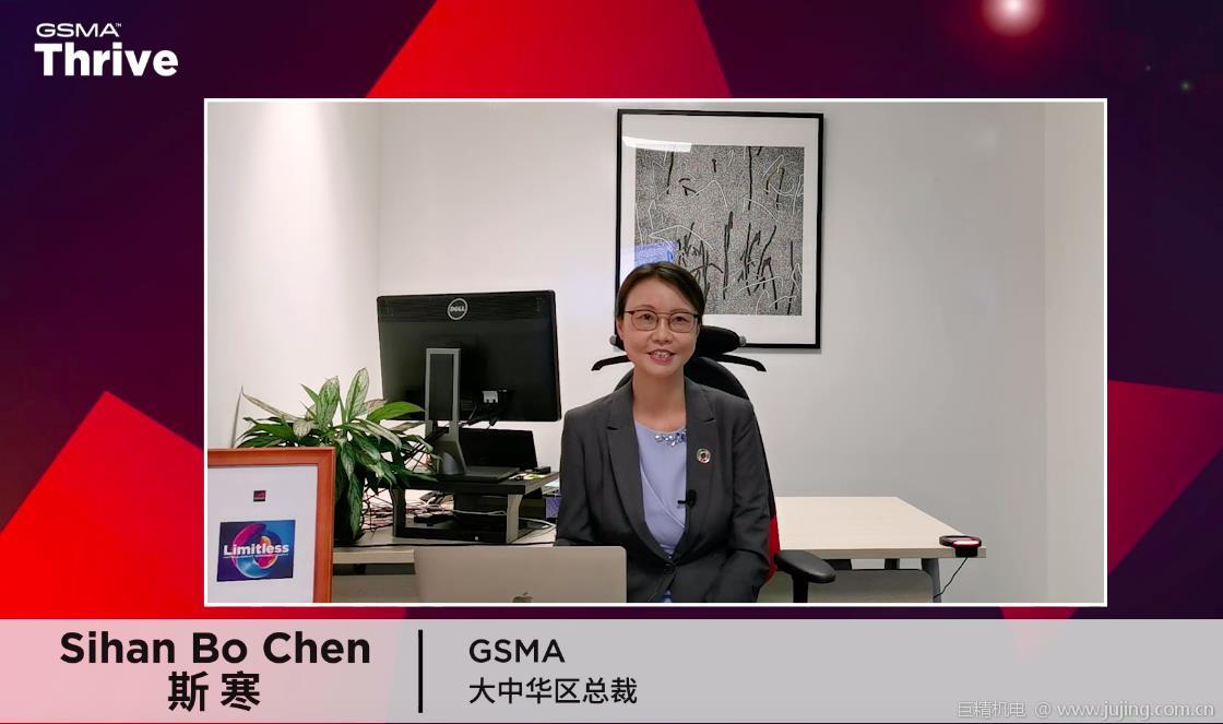 """斯寒:5G应用""""爆点""""尚未出现,GSMA协同移动生态打造最佳创新路径"""