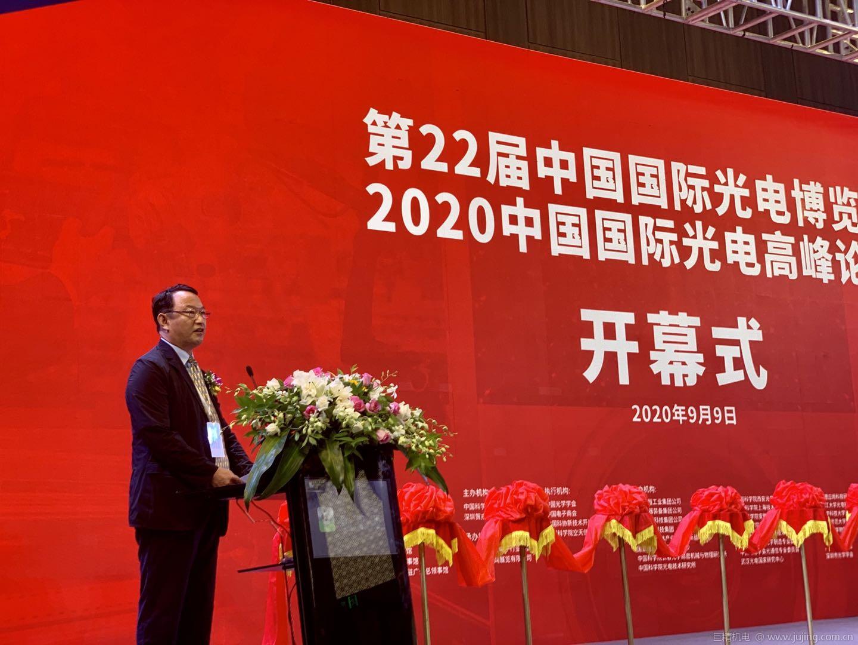 深圳市政府巡视员高林:深圳在光通讯等领域处于世界前沿水平