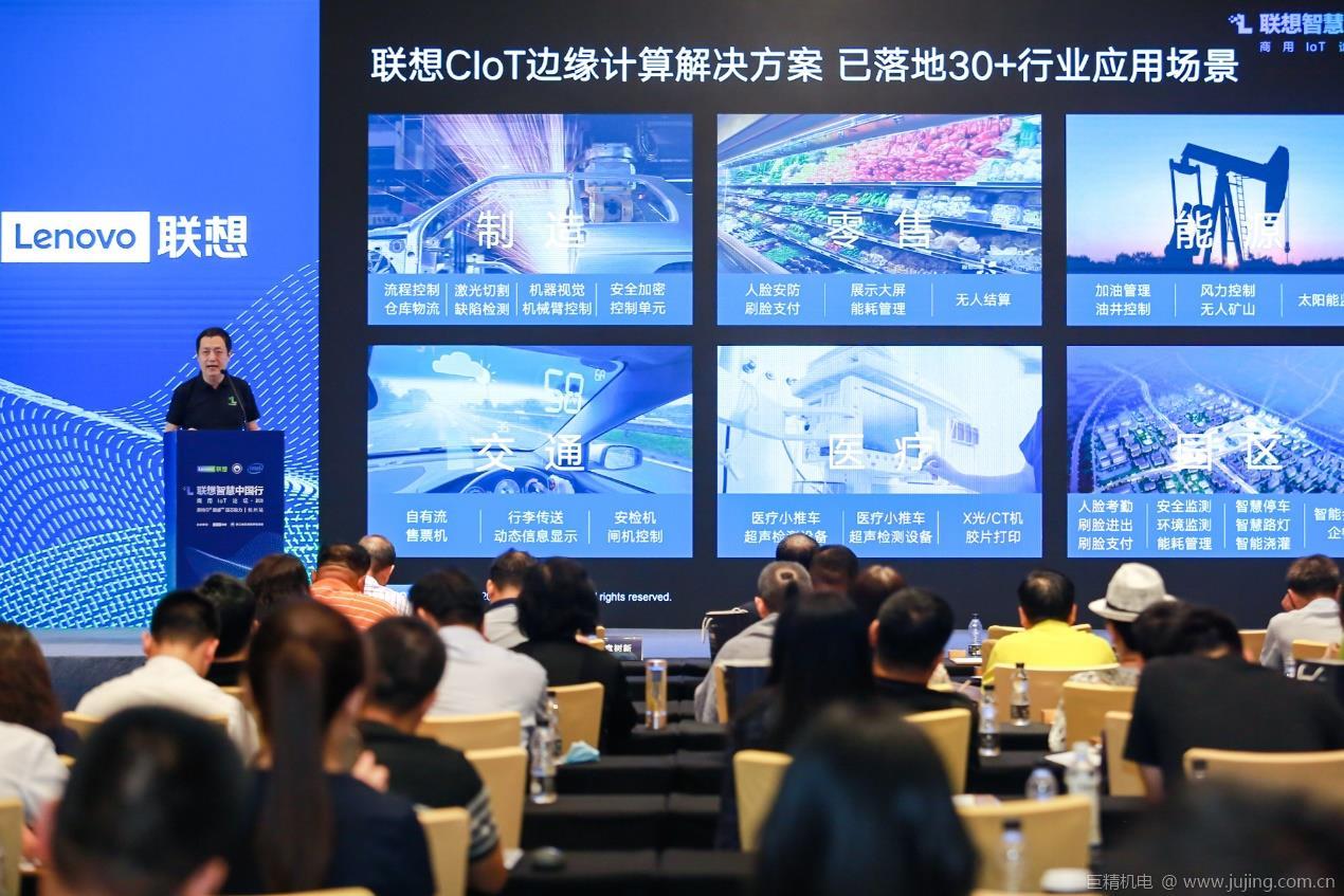 联想与浙大数盟建立生态合作 发力工业制造4.0和新能源汽车制造