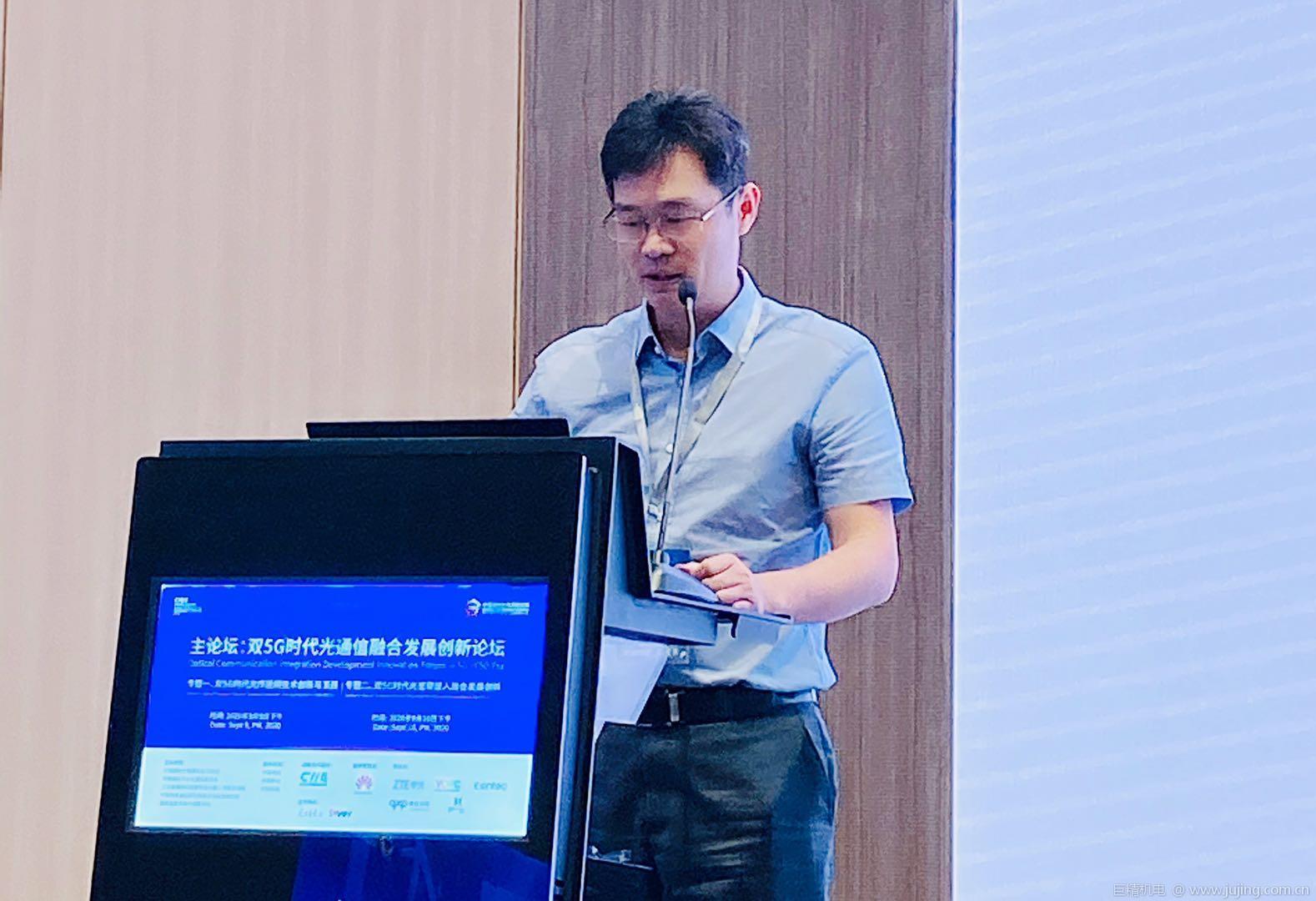 中国移动李晗:SPN在地级以上城市商用规模达15万端