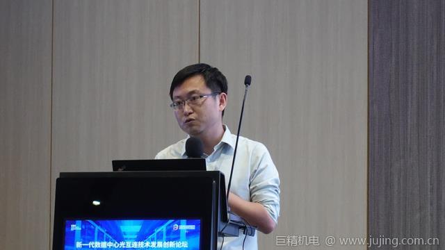 海思满江伟:四大因素决定数据中心网络演进