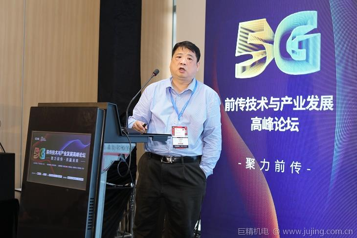 中国联通王光全:G.698.4(前G.metro)25G标准与产业链趋于成熟,预计明年规模商用
