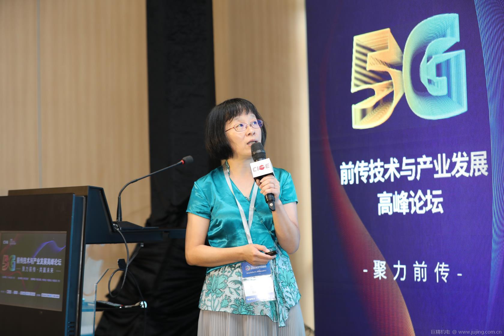 信通院张海懿:5G前传产业链初步形成,后续仍需聚焦共性发展