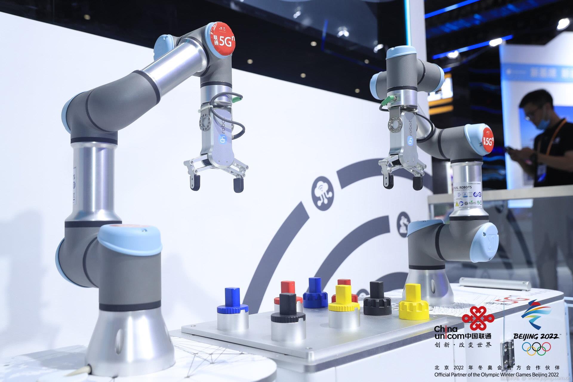 上海联通亮相2020工博会:5G赋能制造 智联未来工厂